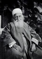 عبد البهاء
