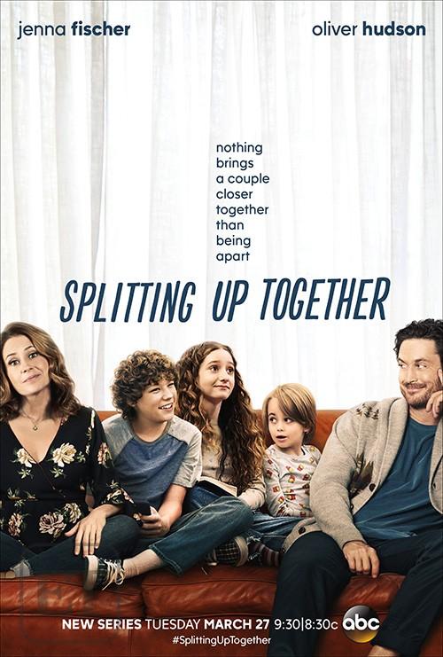 Splitting Up Together (3)