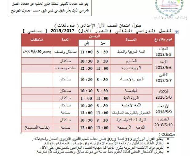 FB_IMG_1523364757409