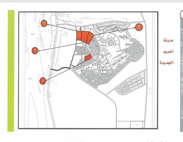 كراسة شروط حجز أراضى الإسكان المتميز فى 16 مدينة جديدة (20)