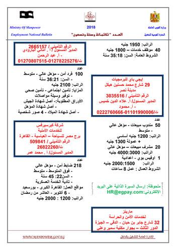 820182112250228-jornal_new_in_396_in-8