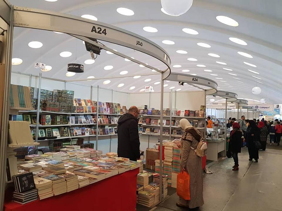 معرض الدار البيضاء الدولى للكتاب الـ25 فى يومه الرابع (10)