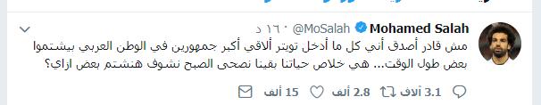 Tueit Mohamed Salah