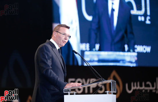 Conferencia Ibsis 2019 (5)