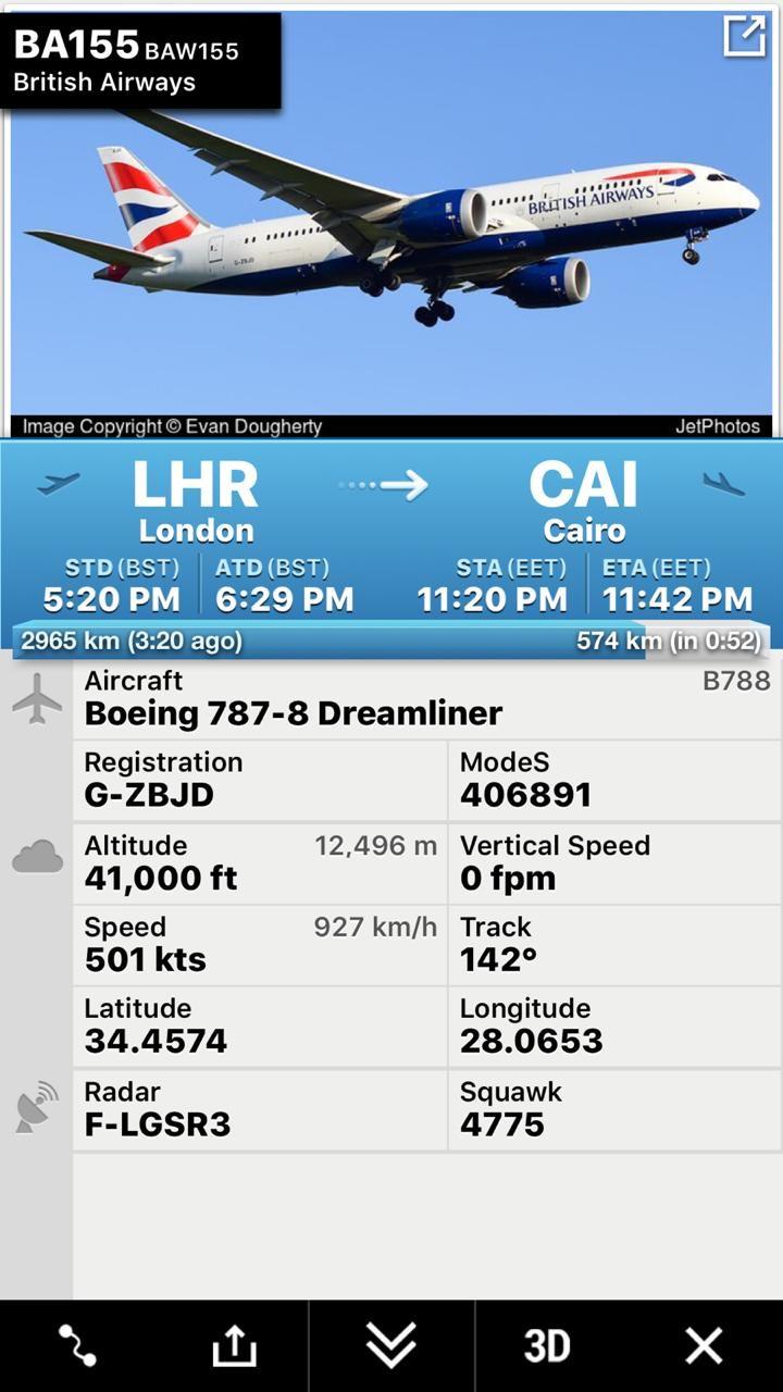 صورة لانطلاق طائرة الخطوط البريطانية من مطار هيثرو إلى القاهرة