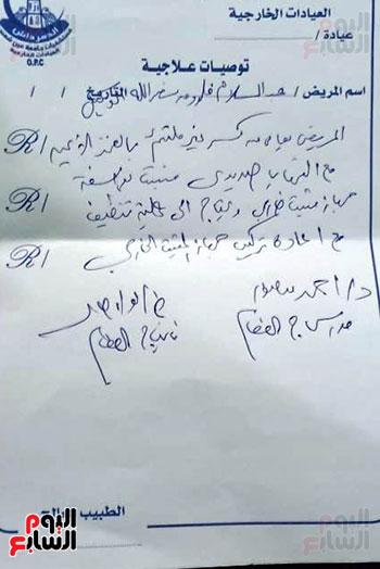 صور عملية مسمار نخاع تنقذ أسرة إسماعيل من التشرد وتمنع