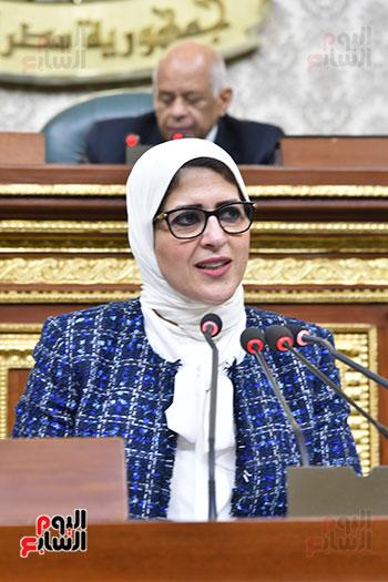 House of Representatives (4)