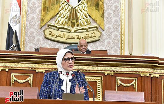House of Representatives (11)