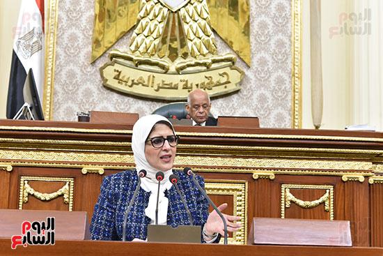 House of Representatives (24)