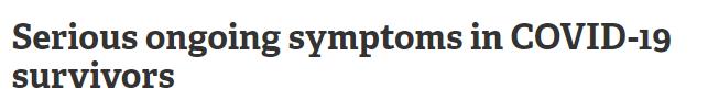 Serious symptoms of Corna