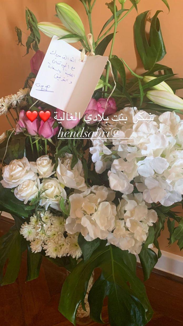 Hend Sabri flower bouquet for Dora