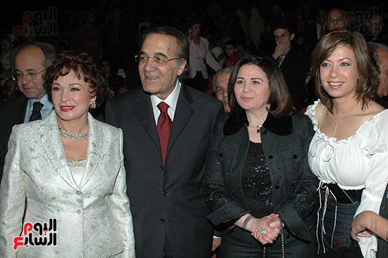 Mahmoud Yassin, Elham Shaheen and Lebleba