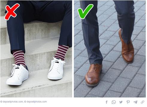 البدل مع الأحذية الرياضية