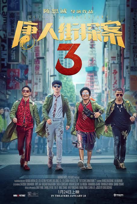 فيلم Detective Chinatown 3
