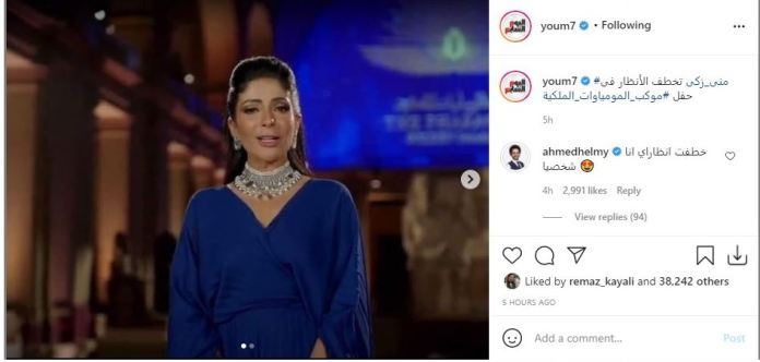 Ahmed Helmy flirts with Mona Zaki