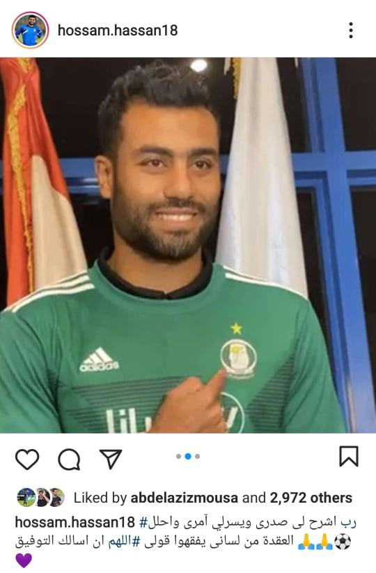Hossam Hassan (3)
