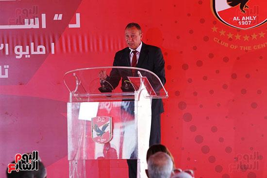 Ceremony of laying the cornerstone of Al-Ahly Stadium (35)
