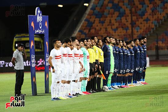 Zamalek and Wanbi match (1)