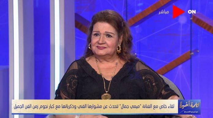 Mimi Jamal (1)