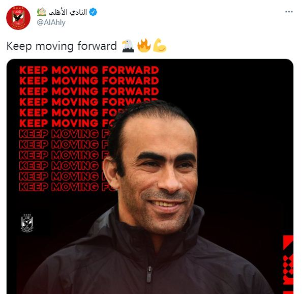 Al-Ahly account on Twitter