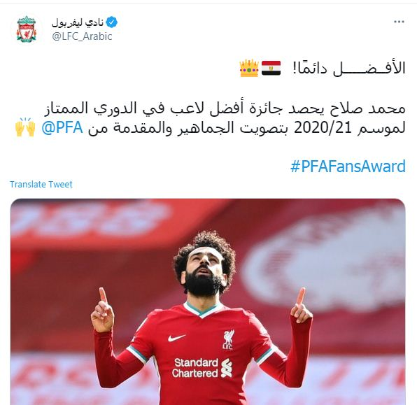Liverpool Twitter account