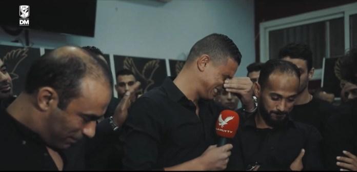 Saad Samir cries in farewell to Al-Ahly (2)