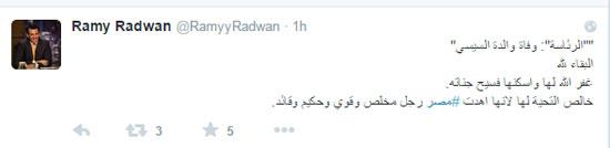 مشاهير وإعلاميون يعزون الرئيس فى وفاة والدته مصطفى بكرى رحم