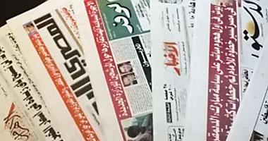 الصحف المصرية - ارشيفية