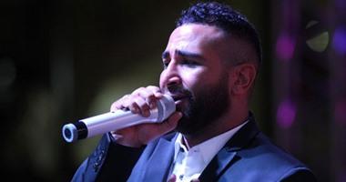 أغنية بحبك يا صاحبى لـ أحمد سعد تقترب من 14 مليون مشاهدة