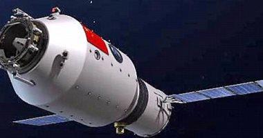 """مركبة الشحن الفضائية الصينية """"تيان تشو-1"""" تغادر مدارها"""
