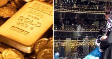 ارتفاع أسعار الذهب فى التعاملات المسائية.. وعيار 21 يسجل 580 جنيها