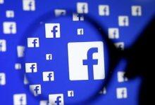 مستخدمو فيس بوك Facebook: هاكرز ينشرون مقاطع جنسية على صفحاتنا.. والشركة تنفى
