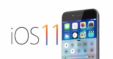 5 أشياء جديدة يمكنك تجربتها على هاتفك الآيفون بعد تحديث نظام ios 11