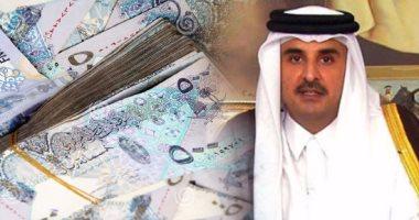قطر تمول شيعة البحرين لتنظيم مظاهرات فى لندن لتشويه سمعة المملكة