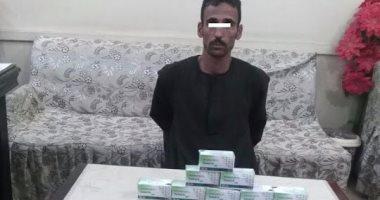 مباحث جهينة بسوهاج تضبط عاملا وبحوزته 800 قرص تامول المخدر