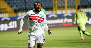 The Football Association: The Eshimbong agency with his Egyptian agent is valid and not expired