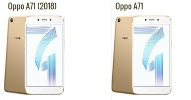 أبرز الاختلافات بين هاتفى أوبو a71 إصدار 2017 و 2018 20180202013805385.jp