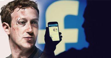 نتيجة بحث الصور عن هل فيسبوك على أعتاب فضيحة جديدة؟