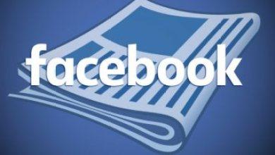 فيس بوك Facebook توافق على إصلاح سياسة الإعلان لتسوية دعاوى قضائية بأمريكا