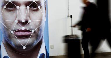 رئيس مايكروسوفت: لقد رفضنا بيع أنظمة التعرف على الوجه للشرطة