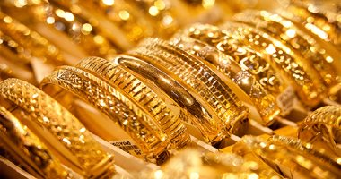 Gold Prices In Saudi Arabia Today Friday 17 4 2020 World Today News