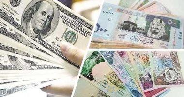 أسعار العملات اليوم الخميس 13 2 2020 و4 16 جنيه سعر الريال