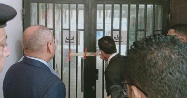 غلق 27 مركزا للدروس الخصوصية شرق القاهرة لمواجهة كورونا.. صور - اليوم السابع