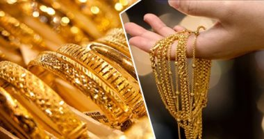 Gold Rises 5 Pounds And 21 Carat Records 910 Pounds Per Gram World Today News