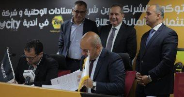 استادات توقع اتفاقية تعاون مع شركة ابتكار القابضة لتقديم خدمات إلكترونية