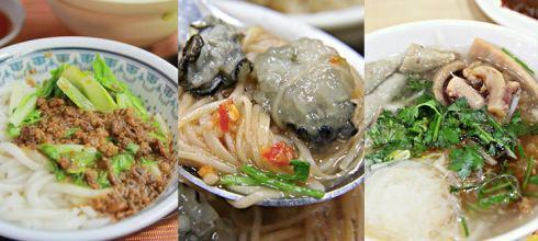 「你一定沒有吃過會噴汁的肉羹!」台北 5 家超人氣排隊美食老店,這碗肉羹你一定要吃吃看!