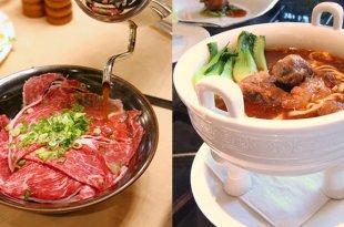 「評比4家飯店高級牛肉麵」和牛做的頂級牛肉麵最誘人,故宮牛肉麵真的是皇親國戚吃的