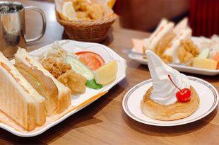 正宗名古屋下午茶在台北!「コメダ珈琲店」甜點鹹食一把罩,抓住饕客的胃和心!