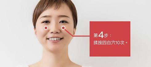 容易淺眠看這邊!七個步驟按摩穴位一夜好睡!-台灣養生網