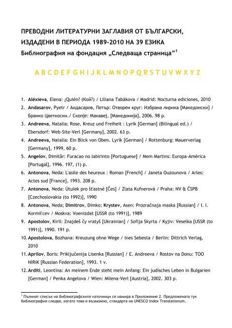 Abcdefghijklmnopqrstu Vwxyz Next Page Foundation